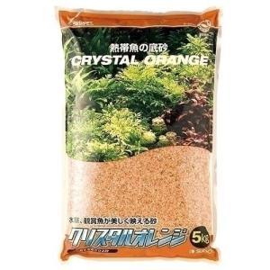 スドー 熱帯魚の砂 クリスタルオレンジ 5kg S-8835|ebisupet
