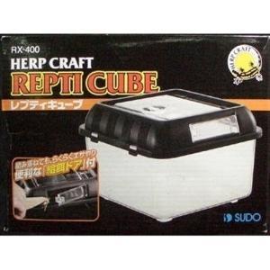 スドー HERP CRAFT レプティキューブ RX-400|ebisupet