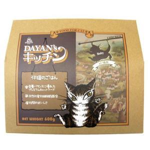 ニチドウ DAYANsキッチン ドライ 幼猫用|ebisupet