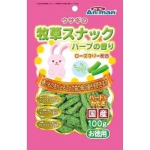 ドギーマン ウサギの牧草スナック ハーブの香り お徳用 100g ebisupet