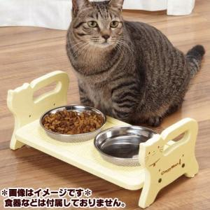 高さ調節食器台 ウッディーダイニング キャット|ebisupet