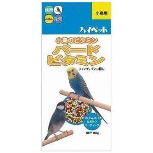ハイペット 小鳥のビタミン バードビタミン 80g|ebisupet