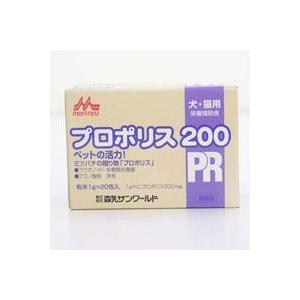 ワンラック プロポリス200 20包|ebisupet