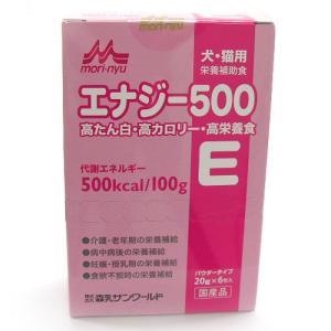 ワンラック エナジー500 【犬・猫用栄養補助食】 20g×6袋|ebisupet