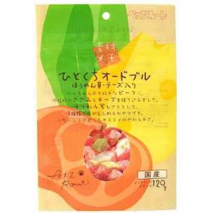 ペッツルート 素材メモ ひとくちオードブル ほうれん草・チーズ入り|ebisupet