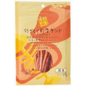 ペッツルート 素材メモ 砂ぎもで軟骨サンド もも肉入|ebisupet