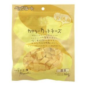 ペッツルート 素材メモ カロリーカットチーズ お徳用 160g|ebisupet