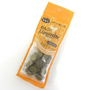 【国産】 Limonite わんこのリモナイト ささみ 小粒 50g|ebisupet