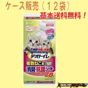 ユニチャーム デオトイレ消臭抗菌シート(複数猫ねこ用)8枚入り×12個|ebisupet