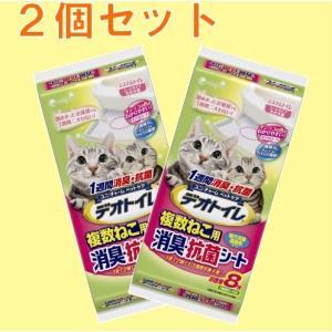 【2個セット】ユニチャーム デオトイレ 1週間消臭・抗菌(複数ねこ用)シート 8枚|ebisupet