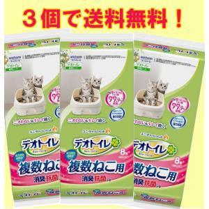 【5個セット】ユニチャームデオトイレ 1週間消臭・抗菌(複数ねこ用)シート 8枚×5個|ebisupet