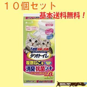 ユニチャームデオトイレ 1週間消臭・抗菌(複数ねこ用)シート 8枚×10個