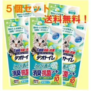 【5個セット】1週間消臭・抗菌 デオトイレ ふんわり香る消臭・抗菌シート ナチュラルガーデンの香り 10枚×5個|ebisupet