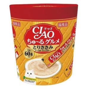 チャオ CIAO 猫用 ちゅ〜る グルメ とりささみ かつお節・ほたて貝柱入り SC-137(14g×60本)×1個 ebisupet