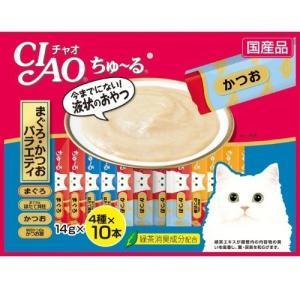 チャオ CIAO 猫用 ちゅ〜る まぐろ・かつおバラエティ SC-132(14g×40本)×1個 ebisupet
