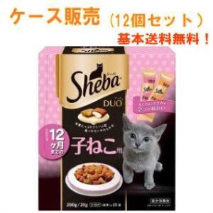 賞味期限 2018.12.26【ケース販売】シーバデュオ キャットフード 子猫用 200g×12個|ebisupet