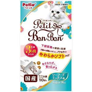 ペティオ (Petio) プチボンボン シーフードミックス味 10袋|ebisupet