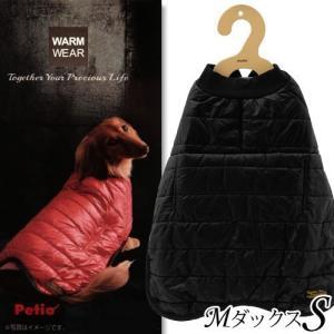 ペティオ 重ね着もできるウォームウェア MダックスS ブラック|ebisupet