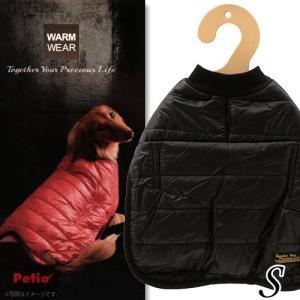 ペティオ 重ね着もできるウォームウェア S ブラック|ebisupet