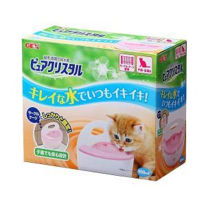 ジェックス ピュアクリスタル サークル・ケージ子猫用【パッケージに凹み、汚れ有り】|ebisupet