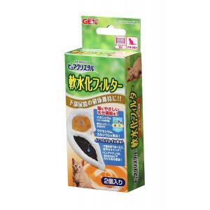 ジェックス ピュアクリスタル 軟水化フィルター サークル・ケージ 猫用 2個入【パッケージに凹み、汚れ有り】|ebisupet
