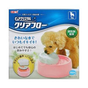 ピュアクリスタル クリアフロー 犬用 ピンク【パッケージ凹み、汚れ有り】|ebisupet