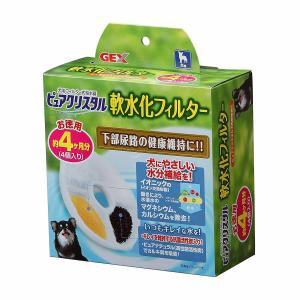 ジェックス ピュアクリスタル 軟水化フィルター4P犬用【パッケージ凹み、汚れ有り】|ebisupet