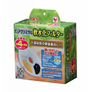 ジェックス ピュアクリスタル 軟水化フィルター4P猫用【パッケージに凹み、汚れ有り】 2個入が2個になる場合があり|ebisupet