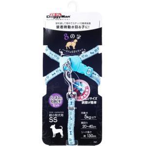 ドギーマン フットボーン8ハーネスセット 10mm ブルー (超小型犬用) MD9171【パッケージに凹み、汚れ有り】【返品不可】 ebisupet