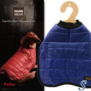 ペティオ 重ね着もできるウォームウェア S ブルー|ebisupet