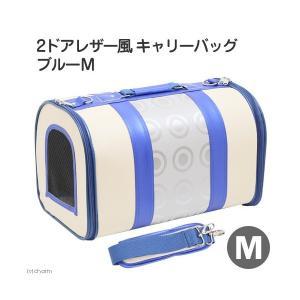 ペットプロ 2ドアレザー風 キャリーバッグ ブルー M|ebisupet