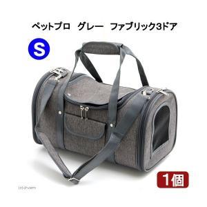 ペットプロ グレー ファブリック3ドア S|ebisupet
