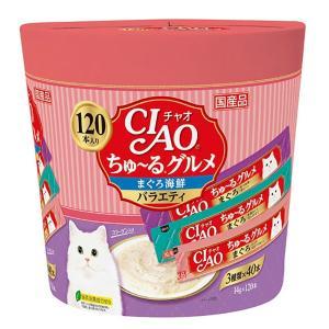 いなばペットフード チャオ CIAO 猫用 ちゅ〜る グルメ まぐろ海鮮バラエティ SC-211(14g×120本)×1個 猫用おやつ ebisupet