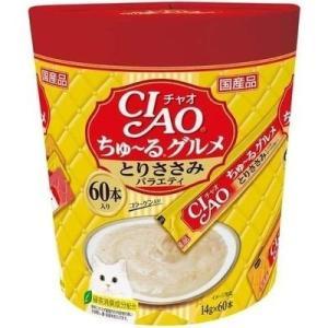 いなばペットフード チャオ CIAO 猫用 ちゅ〜る グルメ とりささみバラエティ SC-140(14g×60本)×1個 猫用おやつ ebisupet