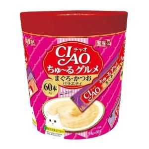 いなばペットフード チャオ CIAO 猫用 ちゅ〜る グルメ まぐろ・かつおバラエティ SC-222(14g×60本)×1個 猫用おやつ ebisupet