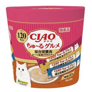 いなばペットフード チャオ CIAO 猫用 ちゅ〜る 総合栄養食 まぐろ海鮮バラエティ SC-215(14g×120本)×1個 猫用おやつ ebisupet