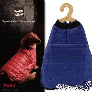 【送料無料】ペティオ 重ね着もできるウォームウェア MダックスS ブルー|ebisupet