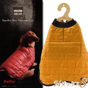 【送料無料】ペティオ 重ね着もできるウォームウェア MダックスS イエロー|ebisupet