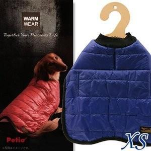 【送料無料】ペティオ 重ね着もできるウォームウェア XS ブルー|ebisupet