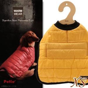 【送料無料】ペティオ 重ね着もできるウォームウェア XS イエロー|ebisupet