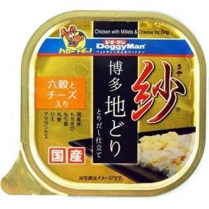 ドギーマン 紗 博多地どり 六穀とチーズ入り100g【 パッケージつぶれ有】 ebisupet