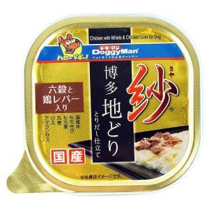 ドギーマン 紗 博多地どり 六穀と鶏レバー入り 100g【 パッケージつぶれ有】 ebisupet