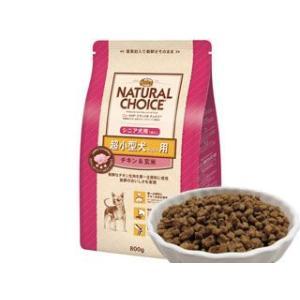 ニュートロ ナチュラルチョイス 超小型犬 シニア犬用 チキン&玄米 800g|ebisupet