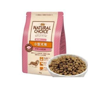 ニュートロ ナチュラルチョイス 小型犬 成犬用 チキン&玄米 3kg|ebisupet