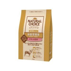 ニュートロ ナチュラルチョイス 体重管理用 超小型犬〜小型犬 成犬用 チキン&玄米 1kg|ebisupet