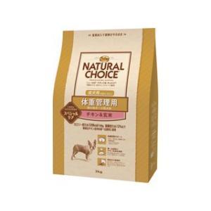 ニュートロ ナチュラルチョイス 体重管理用 超小型犬〜小型犬 成犬用 チキン&玄米 3kg|ebisupet