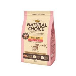 ニュートロ ナチュラルチョイス 室内猫用 キトン チキン 2kg|ebisupet