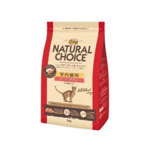 ニュートロ ナチュラルチョイス 室内猫用 シニア チキン 2kg|ebisupet