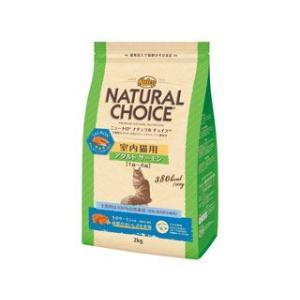 ニュートロ ナチュラルチョイス 室内猫用 アダルト サーモン 500g|ebisupet