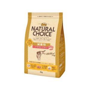 ニュートロ ナチュラルチョイス 減量用 アダルト チキン 2kg|ebisupet